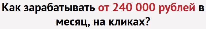 http://sd.uploads.ru/d0IkB.png