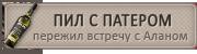 http://sd.uploads.ru/d0uiq.png