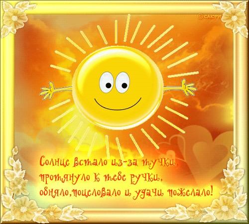http://sd.uploads.ru/d5nYP.jpg