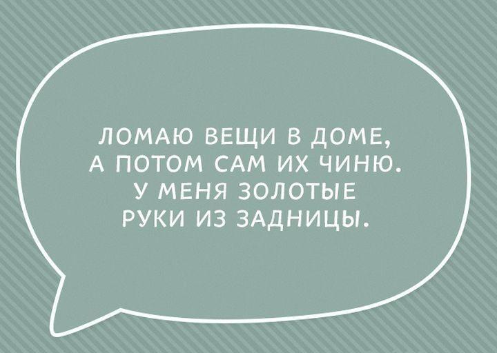 http://sd.uploads.ru/d7DHW.jpg