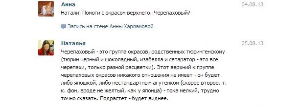 http://sd.uploads.ru/dMFbn.jpg