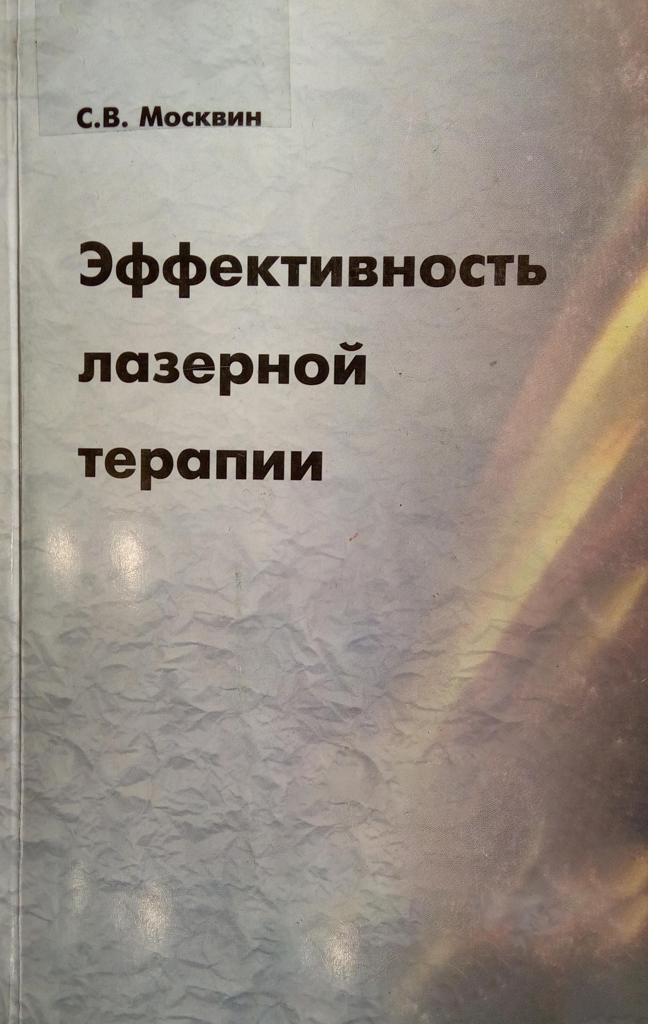 http://sd.uploads.ru/dMRpc.jpg
