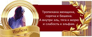 http://sd.uploads.ru/dQ68X.png