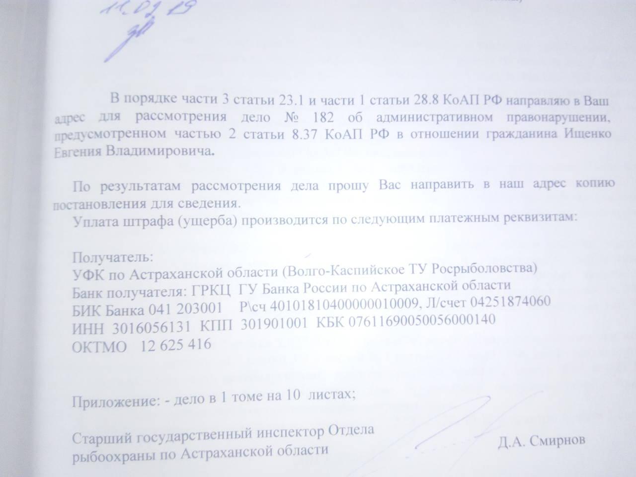 http://sd.uploads.ru/dY1tR.jpg