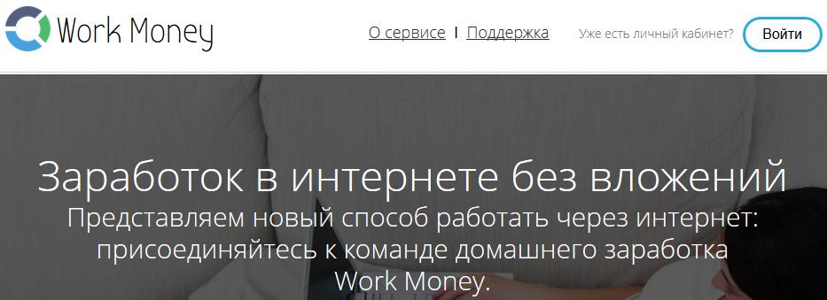 http://sd.uploads.ru/dZuW0.png