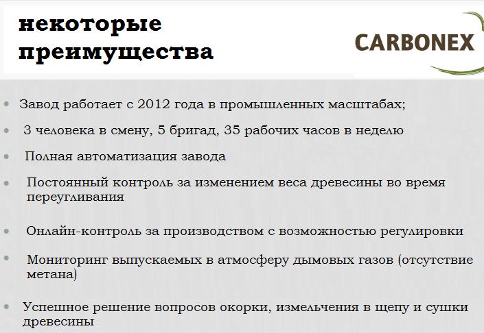 http://sd.uploads.ru/dchPw.png
