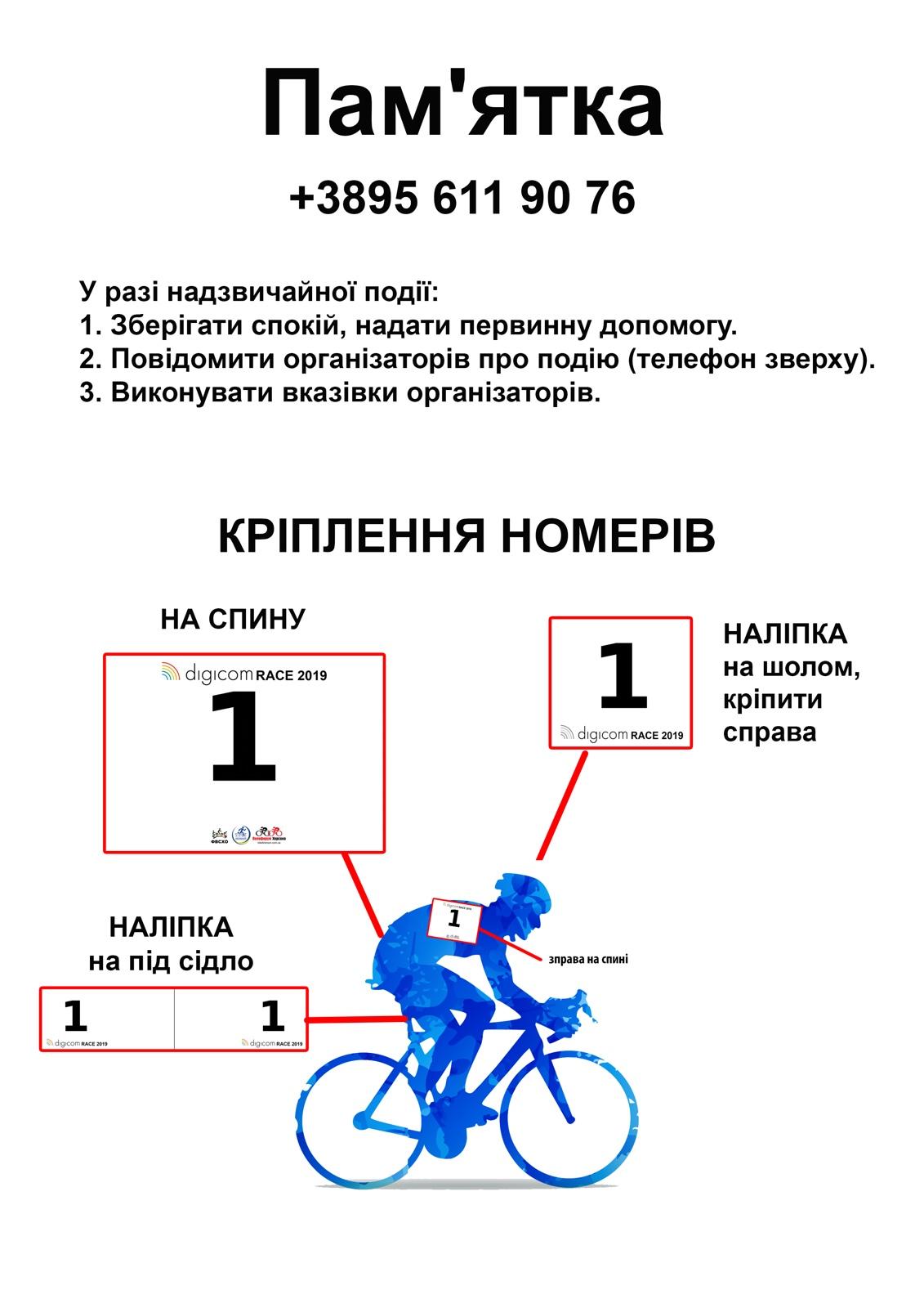 http://sd.uploads.ru/deG6W.jpg