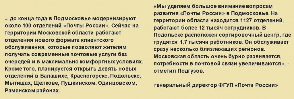 http://sd.uploads.ru/e9Gmg.jpg