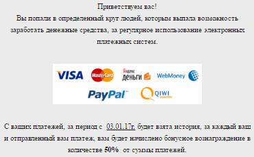 http://sd.uploads.ru/eAsZP.png