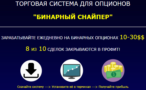 http://sd.uploads.ru/eBnw5.png