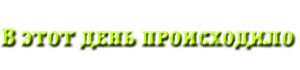 http://sd.uploads.ru/eHm3J.png