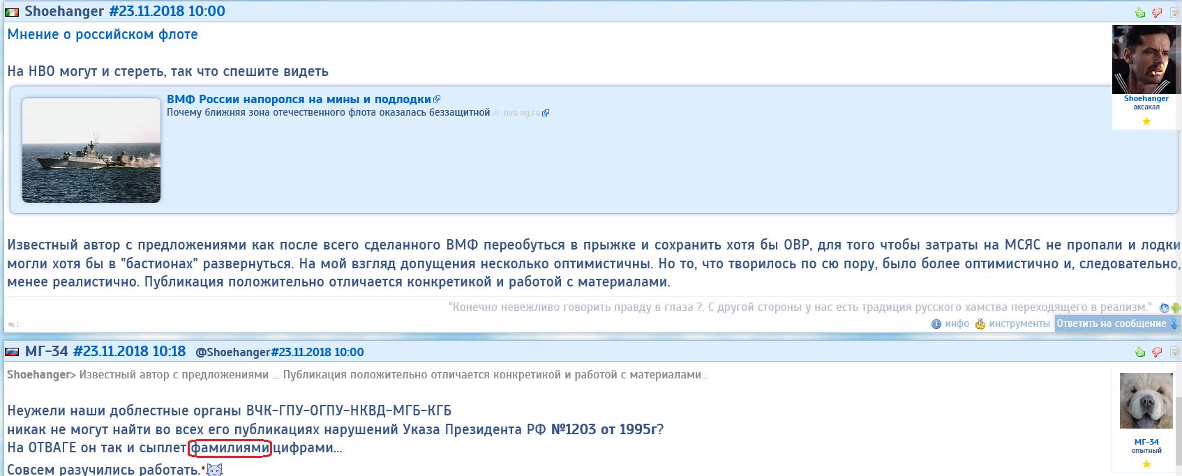 http://sd.uploads.ru/eKAzo.png