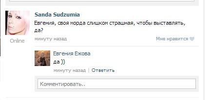 http://sd.uploads.ru/ewLEk.jpg