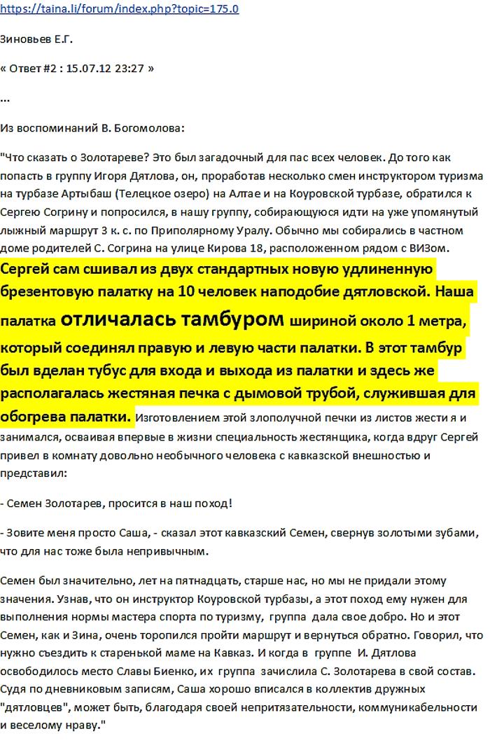 http://sd.uploads.ru/ex6X3.png