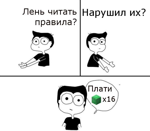 exRoF.png