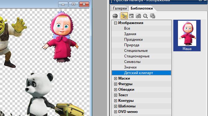 http://sd.uploads.ru/f2pjJ.jpg