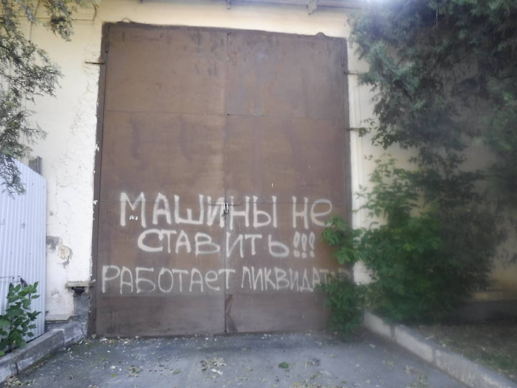 http://sd.uploads.ru/fRDb5.jpg