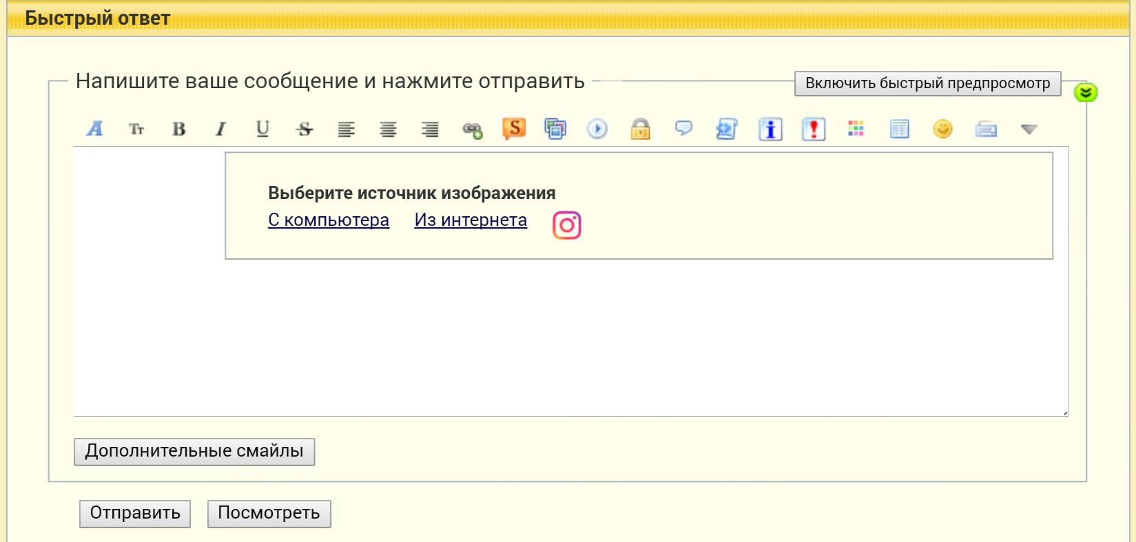 http://sd.uploads.ru/fRMQ6.jpg
