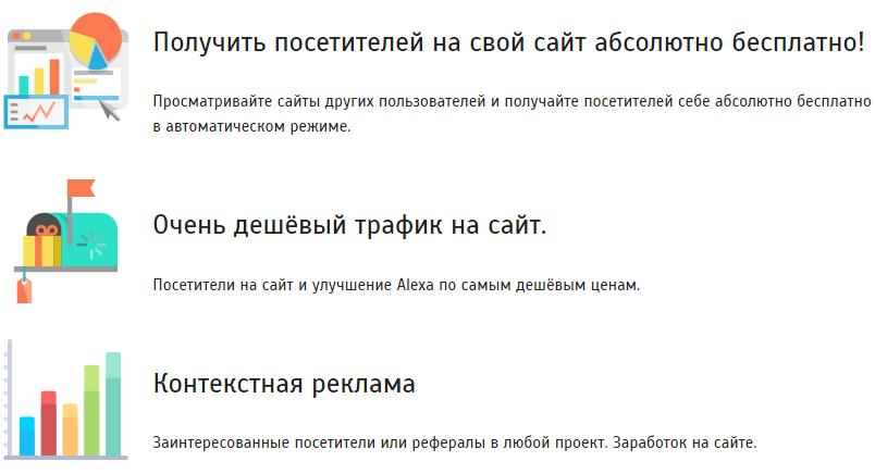 http://sd.uploads.ru/fSnG6.png