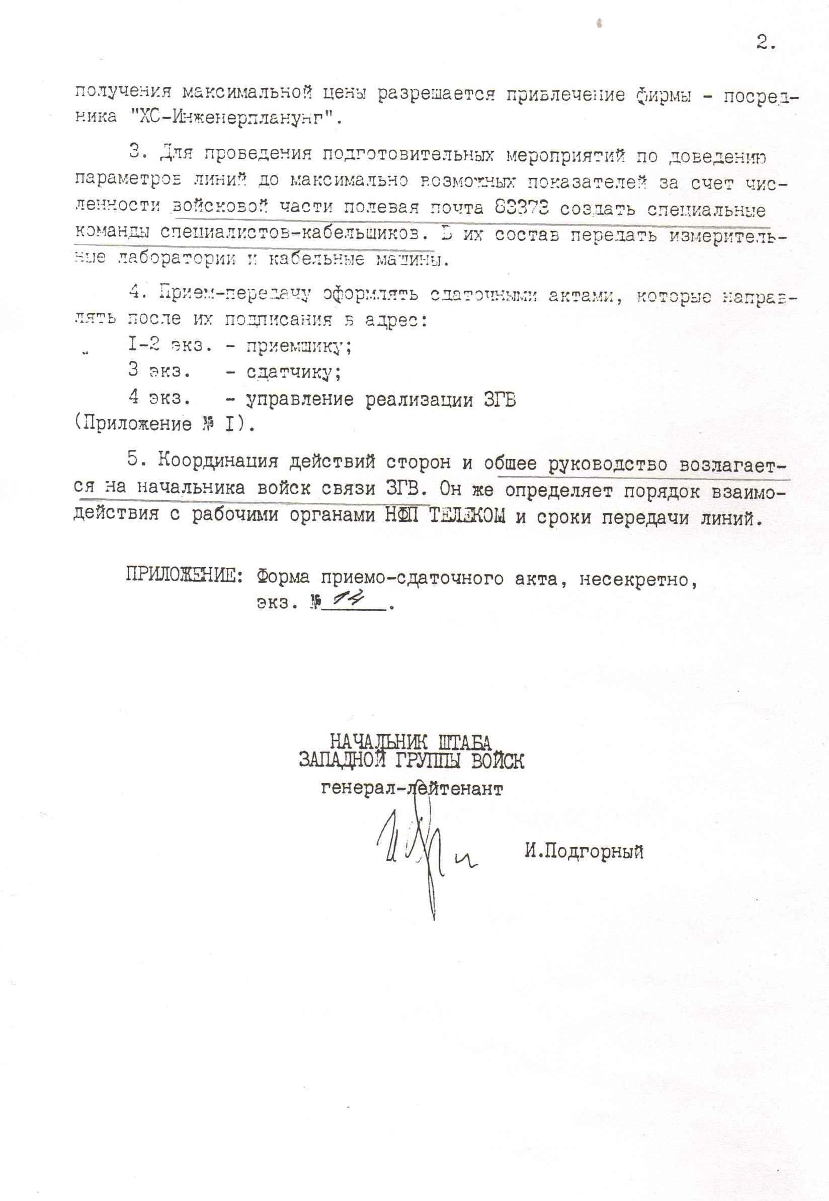 http://sd.uploads.ru/fatWp.jpg