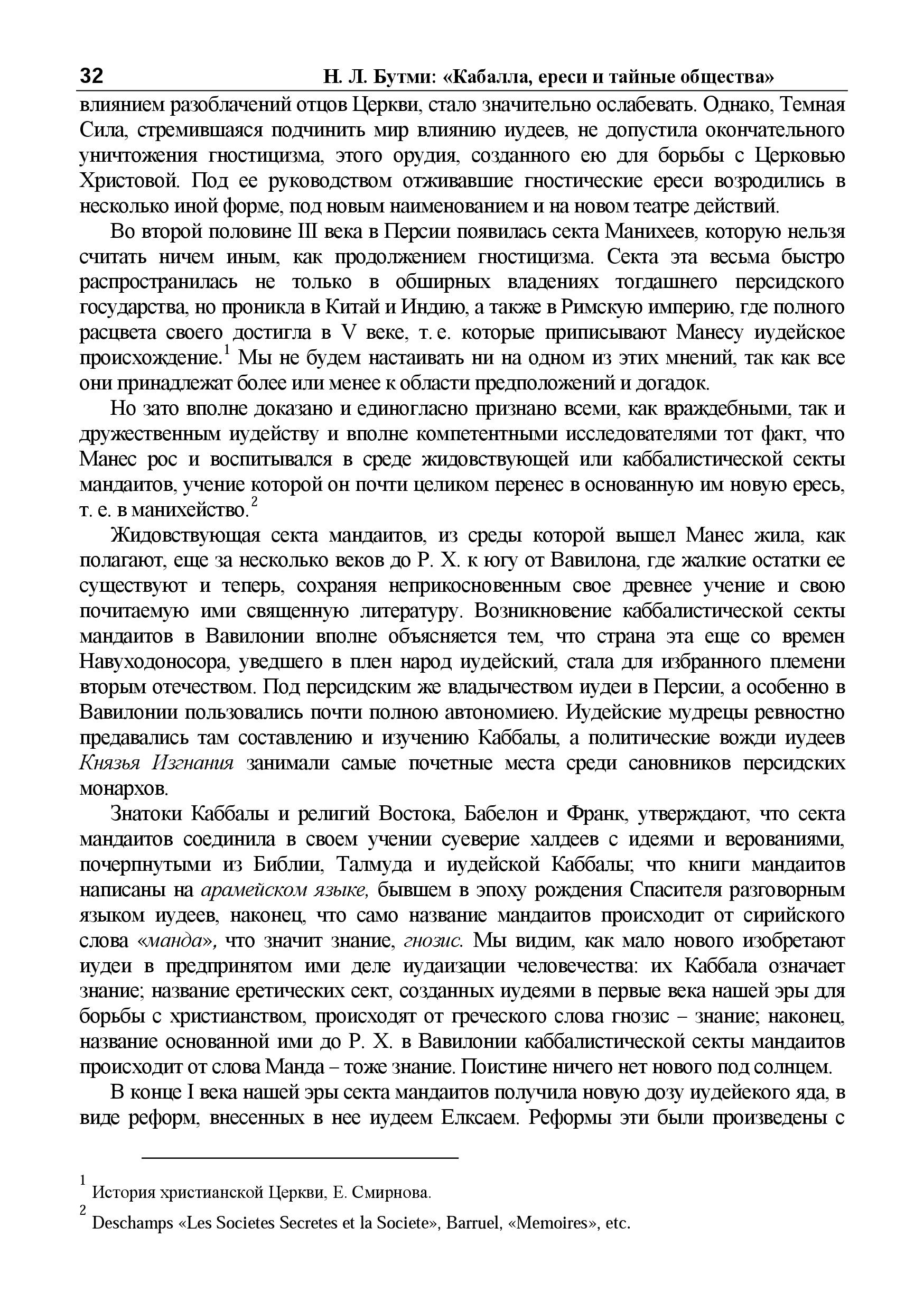 http://sd.uploads.ru/fhm3r.jpg