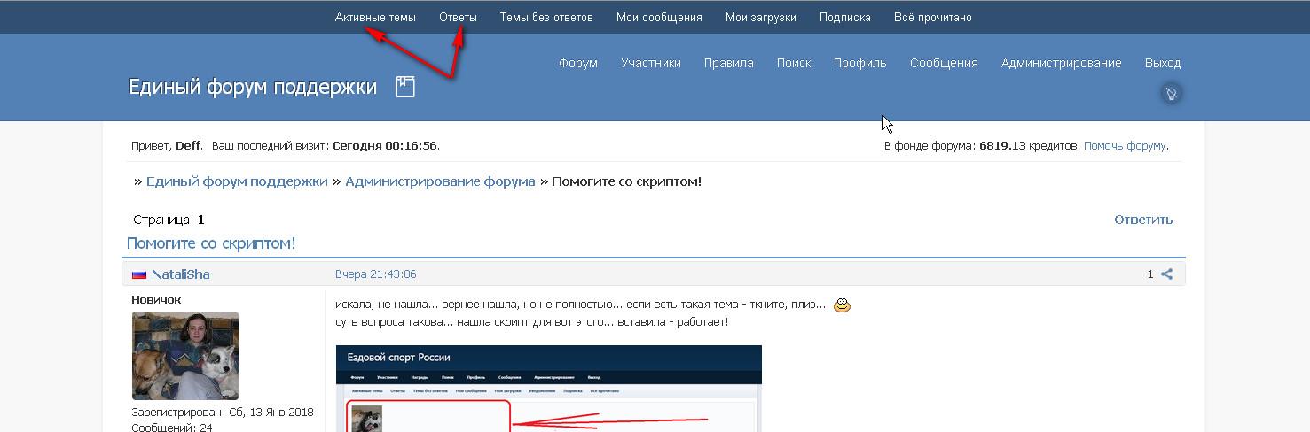 http://sd.uploads.ru/flUDR.jpg