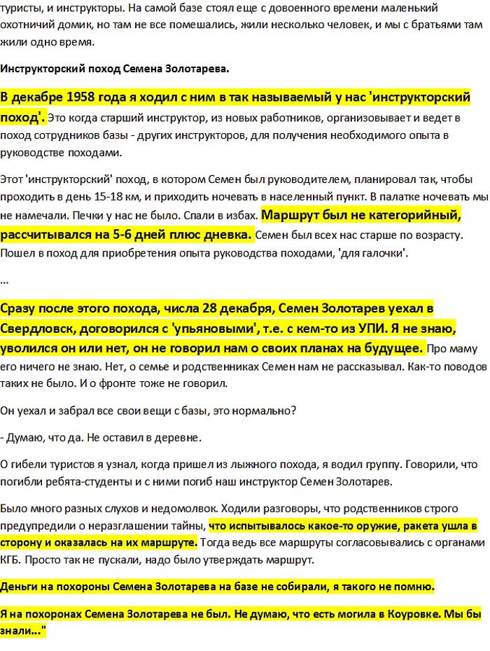 http://sd.uploads.ru/fpFZq.png