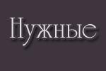http://sd.uploads.ru/fqwGC.jpg