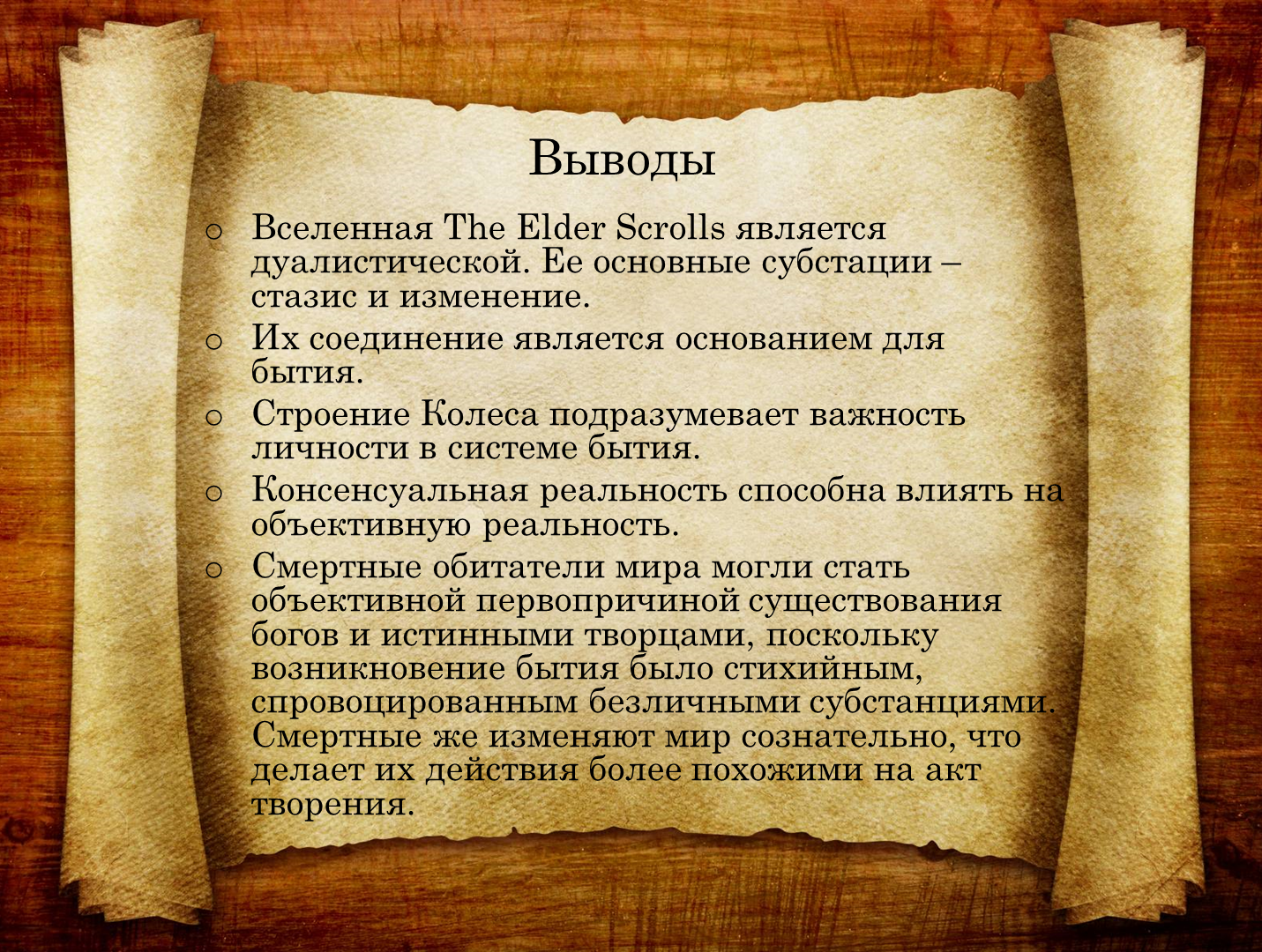 http://sd.uploads.ru/fv34z.png