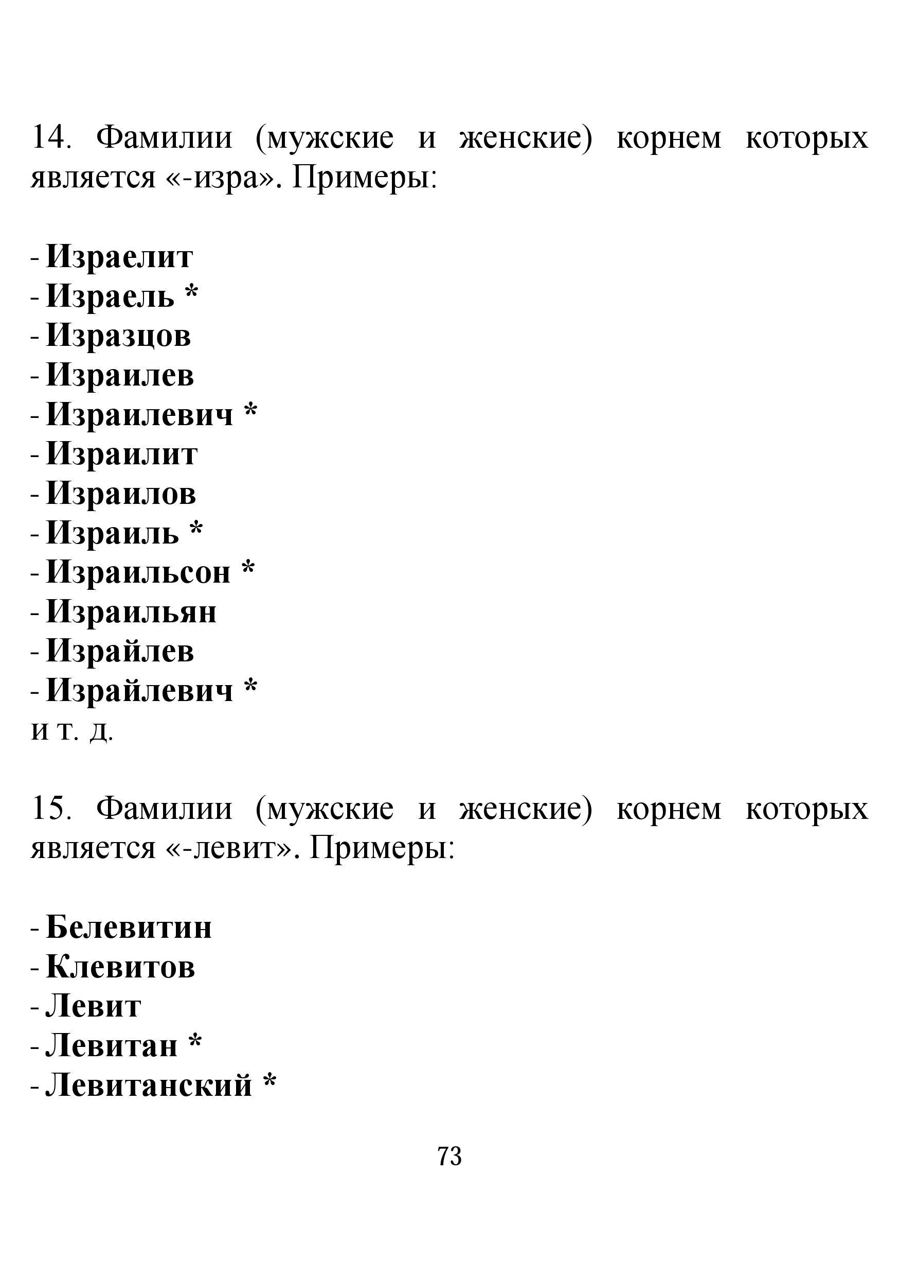 http://sd.uploads.ru/fxldh.jpg