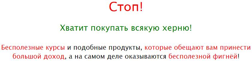http://sd.uploads.ru/fxr9D.png