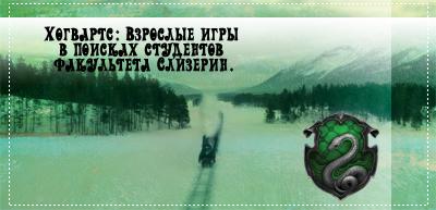 http://sd.uploads.ru/g8wd1.jpg