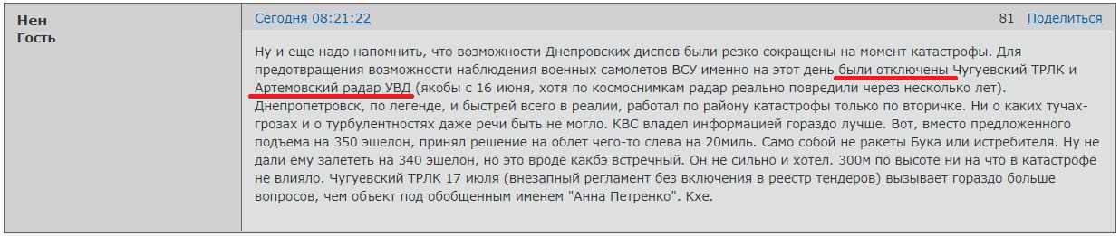 http://sd.uploads.ru/gFSr5.png