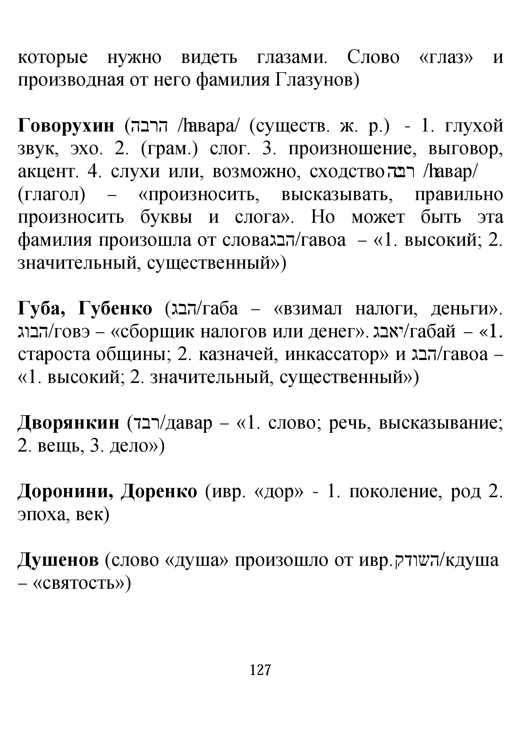 http://sd.uploads.ru/gQjvY.jpg