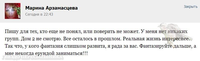 http://sd.uploads.ru/gTYL0.jpg