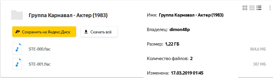 http://sd.uploads.ru/gYG9X.jpg