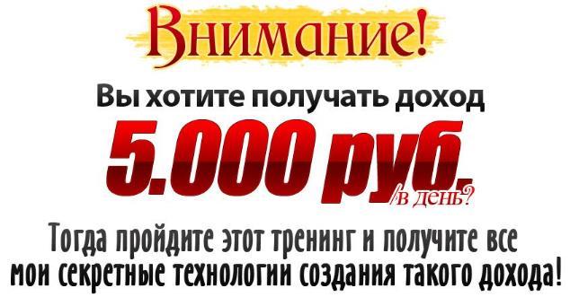 http://sd.uploads.ru/grwFc.jpg