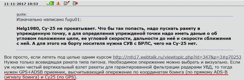 http://sd.uploads.ru/gzT4B.png
