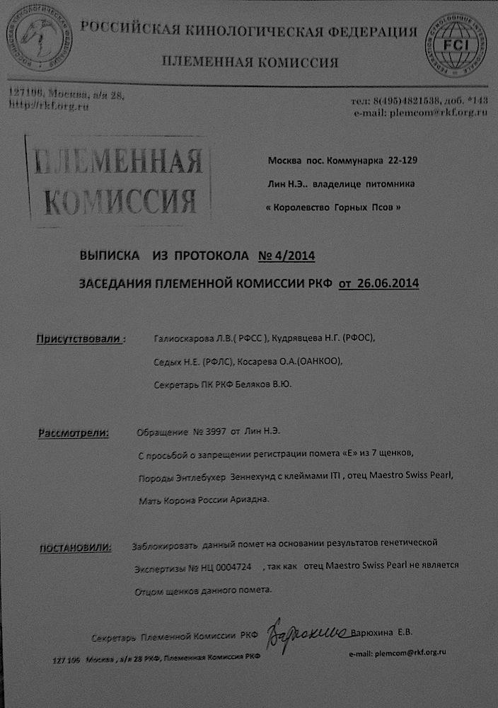 http://sd.uploads.ru/h8McZ.jpg