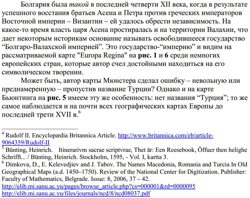 http://sd.uploads.ru/h8sMn.png