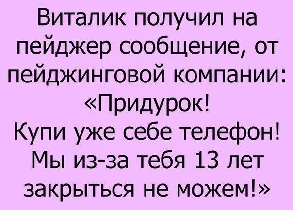 http://sd.uploads.ru/h9Izr.jpg