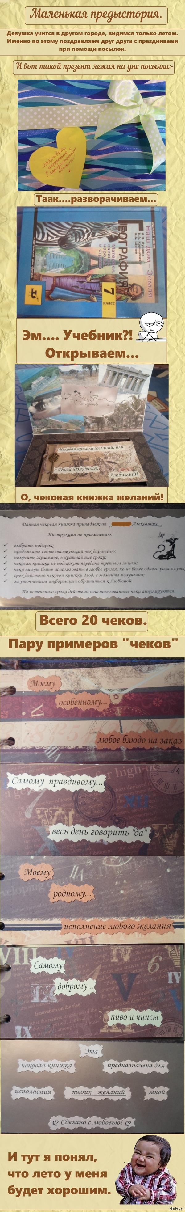 http://sd.uploads.ru/hRqdv.jpg