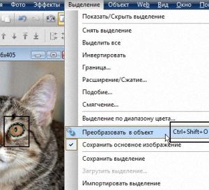 http://sd.uploads.ru/helWS.jpg