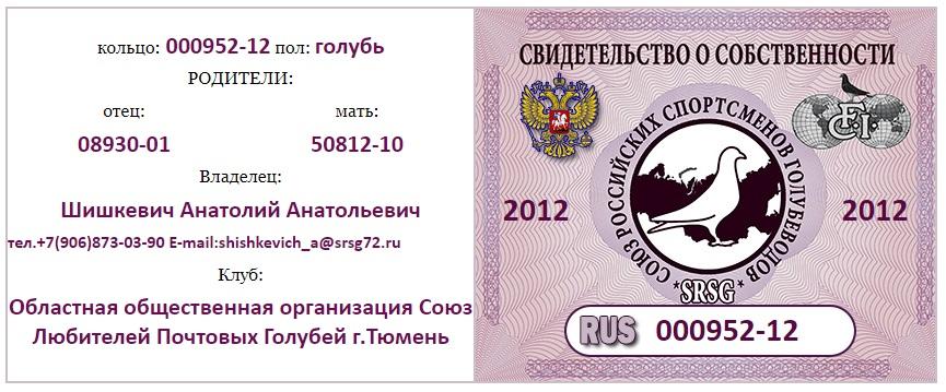 http://sd.uploads.ru/hvNU8.jpg