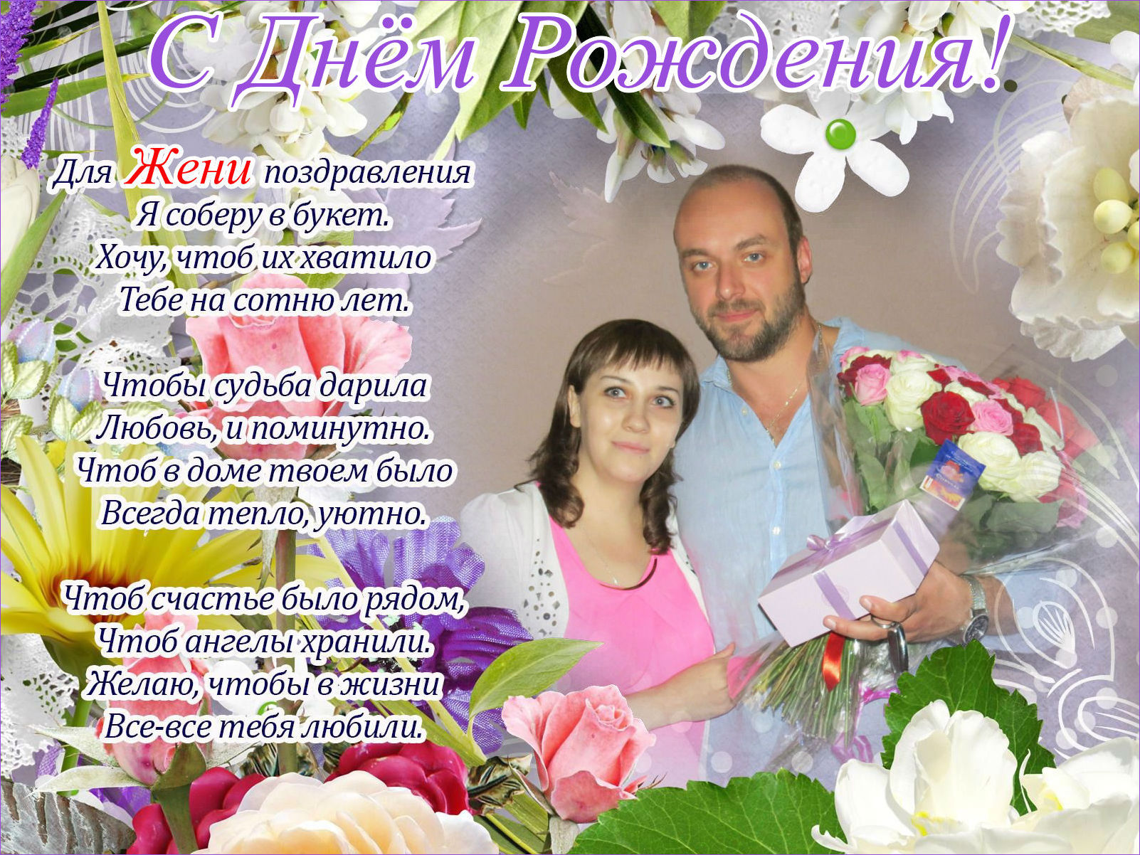 http://sd.uploads.ru/i0bLm.jpg