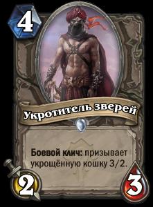 http://sd.uploads.ru/i0mvf.png