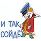 http://sd.uploads.ru/i2P8b.png