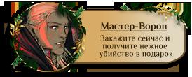http://sd.uploads.ru/i4YXV.png