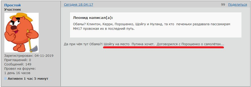 http://sd.uploads.ru/i9Se0.jpg