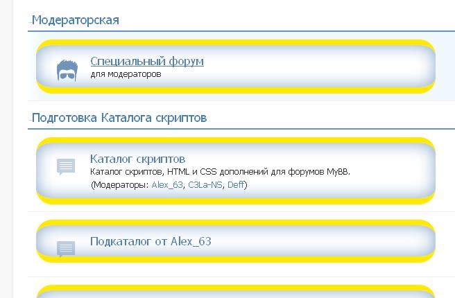 http://sd.uploads.ru/iHURL.png
